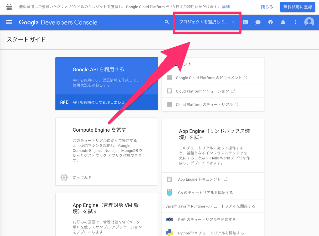 how to create sendgrid api key