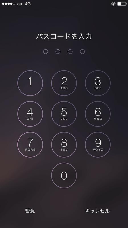 「iPhone パスコード画面」の画像検索結果