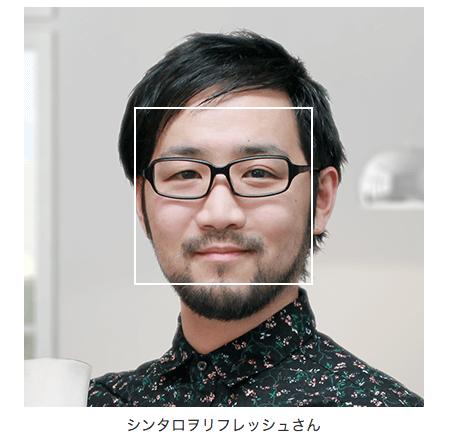 JavaScriptで画像の顔認識をする...