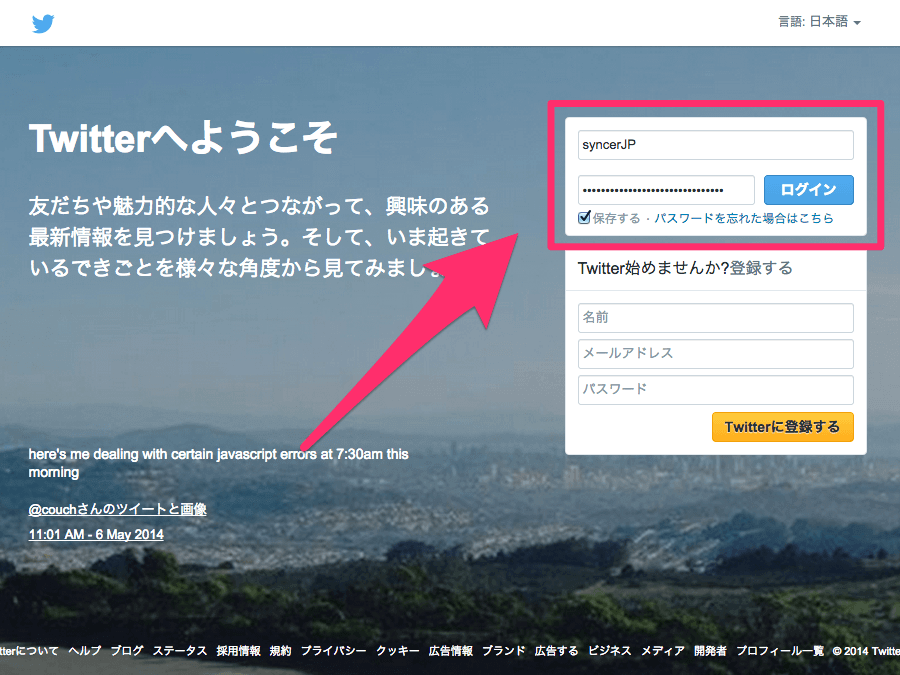 how to delete twitter account reddit